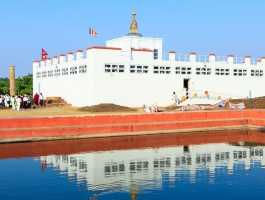 LUMBINI BUDDHIST TOUR PACKAGE - 8DAYS