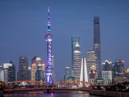 SHANGHAI - 5 DAYS / 4 NIGHTS